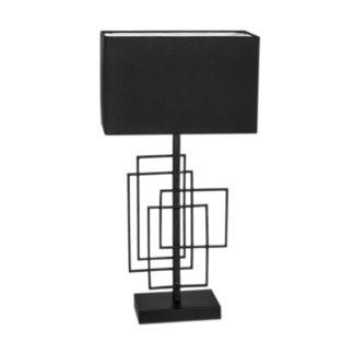 Paragon bordlampe lav m/skjerm